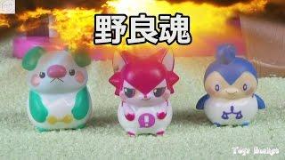 アニメかみさまみならい ヒミツのここたま「ノラのたましい のらたまトリオ Straytama Noratama Trio Yurano Tokumaru Mukitetsu Himitsu no kokotama」です。ここた...