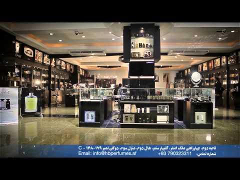 Perfumes & Cosmetic store in Kabul, Afghanistan - Dari