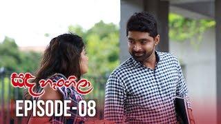 Sanda Hangila | Episode 08 - (2018-12-13) | ITN Thumbnail