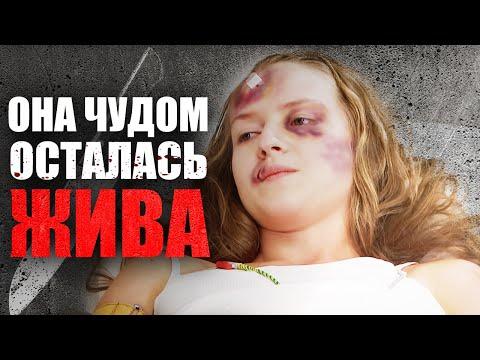 Детектив 2020 про ЗАПУТАННЫЕ УБИЙСТВА - Фильм ВЗОРВАЛ ЮТУБ и ТРЕНДЫ - Детективы новинки