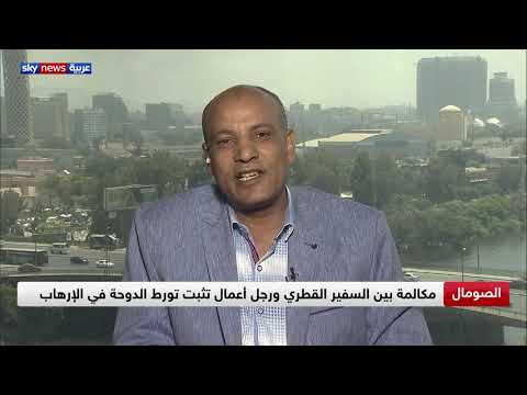 الخبير في شؤون الجماعات الإرهابية ماهر فرغلي يعلق على التسجيل المسرب  - نشر قبل 2 ساعة
