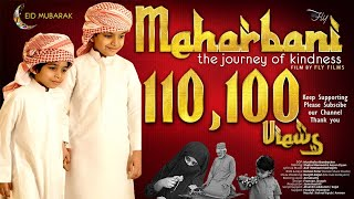 MEHARBANI The Journey of Kindness
