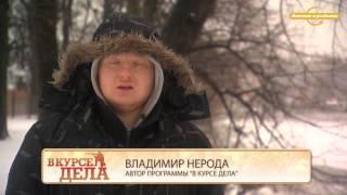 EVA-SHOES представляет зимние сапоги из ЭВА для охотников и рыболовов в ТВ программе