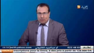 قهوة وجورنان: قبلة الإستثمار في الجزائر.. من الإليزيه إلى مكة