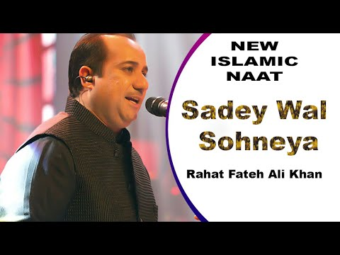 "Rahat Fateh Ali Khan ""Sadey Wal Sohneya"" - Beautiful New Heart Touching"