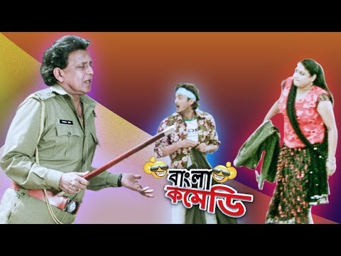 Mithun Chakraborty as Nokol Police||Mahaguru Comedy Scene||#Bangla Comedy