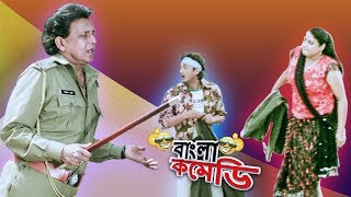 Mithun Chakraborty as Nokol Police||Mahaguru Comedy Scene||#Bangla Comedy