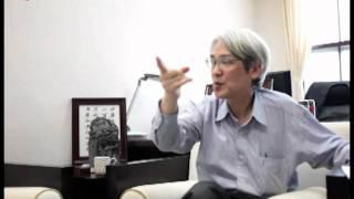 薛承泰訪問:台灣老化、少子化問題 The Aging Population of Taiwan