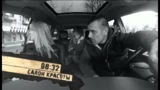 Сериал Патруль Самооборона - 12 серия