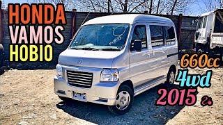 Обзор Honda Vamos Hobio; 2015 г.в. 660сс; 4WD; С Авторынка Зеленый угол!
