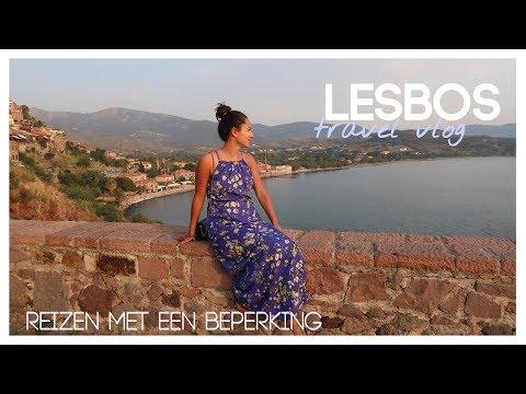 Lesbos Griekenland Travel Vlog | Waarom je zeker naar het noorden van Lesbos moet gaan!