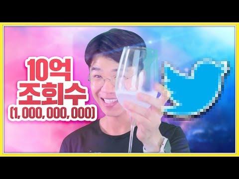 메갈워마드트xx분들 자이루^_^* 한국최단기간10억뷰돌파 감사합니다