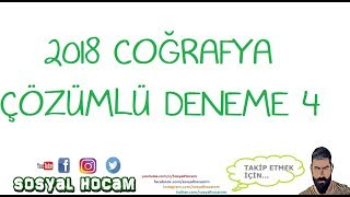 2018 KPSS Genel Kültür Coğrafya Denemesi 4