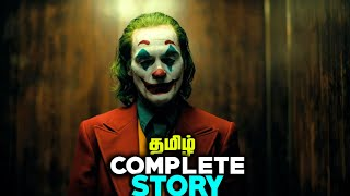Joker Story Explained in Tamil