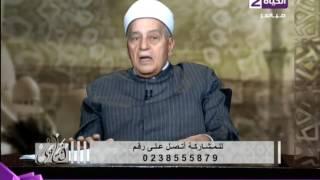 بالفيديو.. داعية إسلامي يوضح مكافأة من لم تتزوج في الجنة