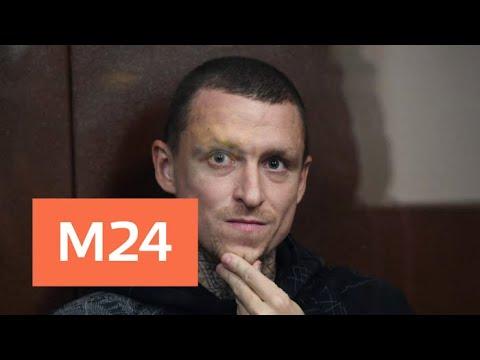 Смотреть Денис Пак заявил, что не имеет претензий к футболисту Мамаеву - Москва 24 онлайн