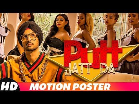 Motion Poster |Putt Jatt Da|Diljit Dosanjh | Releasing On 27th Oct 2018 | Speed Records