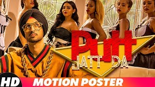 Motion Poster | Putt Jatt Da | Diljit Dosanjh | Releasing On 27th Oct 2018 | Speed Records