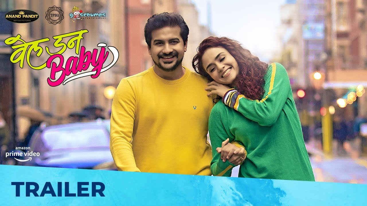 Well Done Baby | Official Trailer | Pushkar Jog, Amruta Khanvilkar, Vandana Gupte