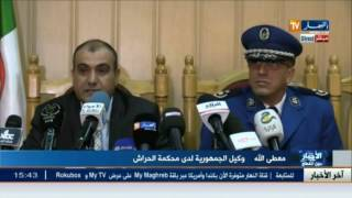 وكيل الجمهورية بمحكمة الحراش يكشف رسميا أسباب وفاة التلميذ رشيد