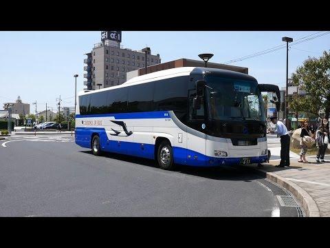 中国JRバス 高速バス ポート・レイク号 前面展望 三宮バスターミナル~松江駅・出雲市駅