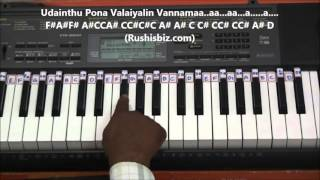 Ninaithu Ninaithu Paarthaal (Piano Tutorials) - 7/G Rainbow colony | DOWNLOAD NOTES FROM DESCRIPTION