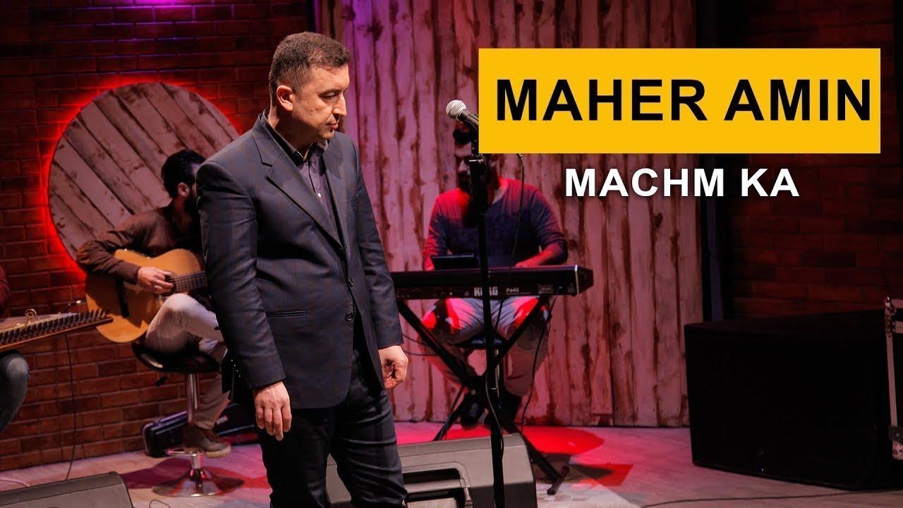 Maher Amin - Machm Ka (Kurdmax Acoustic)