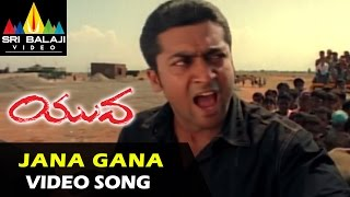 Yuva Video Songs | Jana Gana Mana Video Song | Suriya, Siddharth | Sri Balaji Video