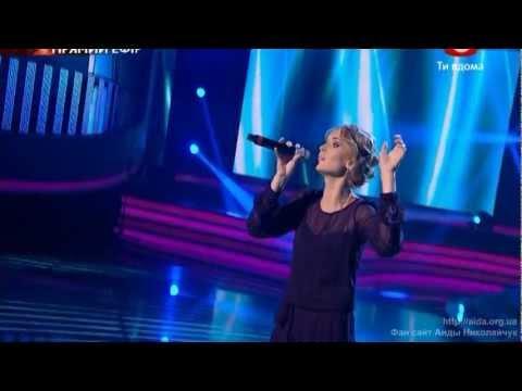 Аида Николайчук - Высоко (только песня) Full HD