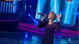 """Аида Николайчук - """"Высоко"""" (только песня) Full HD"""