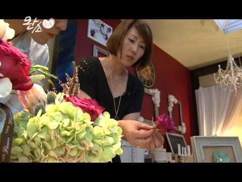플라워 데코 - Flower Deco (3)