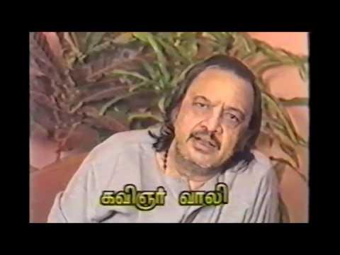 KAVIGNAR VAALI  TALKS ON KAVIARASU KANNADASAN திரையும் இசையும் கவியரசரைப் போற்றி மகிழ்கிறார் வாலி