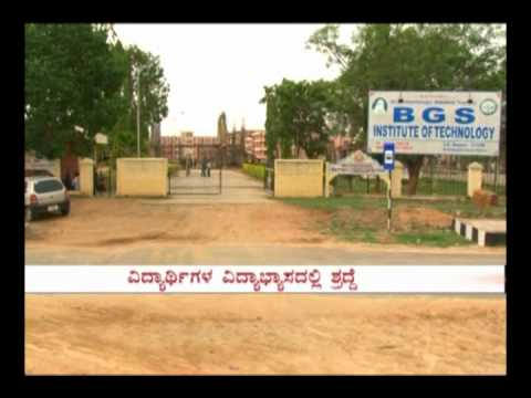 Seg 2 - Adichunchangiri Institute of Technology - Suvarna News Special