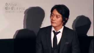 映画「カノジョは嘘を愛しすぎてる」 高樹総一郎 役 全国東宝系にて上映...