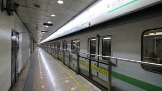 【中国】 上海地下鉄2号線 南京西路駅 Shanghai Metro Line 2 West Nanjing Road Station (2016.9)