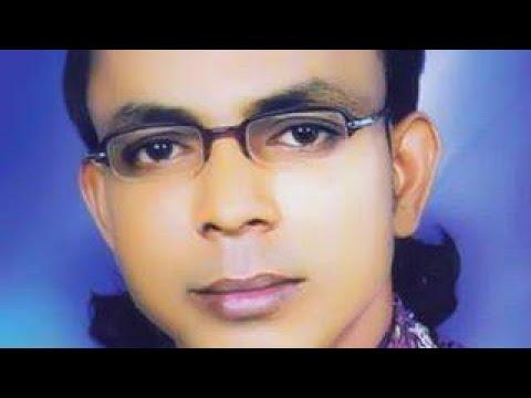 Baul Moin Uddin : Boshontho Fagune