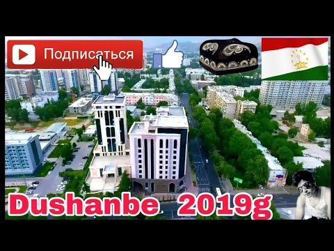 #Душанбе 2019 #Dushanbe 2019 Мой город Душанбе