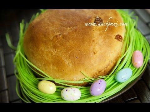 Paska Bread (Easter Recipe)