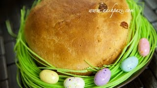Paska Bread (easter Recipe)