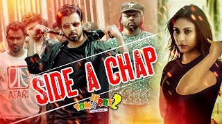 Side A Chap Ahmed Souren Mp3 Song Download