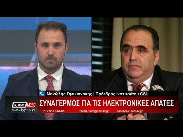 Σφακιανάκης Μανώλης στην τηλεόραση Best 15 10 2021
