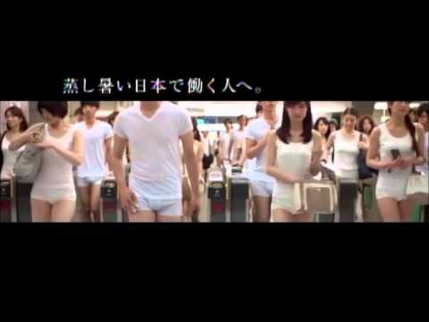outgoing Japanese culture 20140517Sat000413