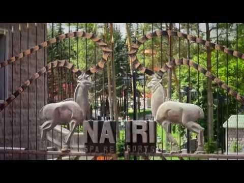 Նաիրի ՍՊԱ Ռեզորթս/ Nairi SPA Resorts