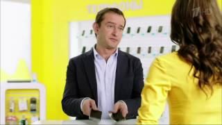 Евросеть - LG Optimus L7 II Dual(Опубликовано: 18 мар. 2013 г. Константин Хабенский сыграл роль покупателя в новой рекламе «Евросети» 15 марта..., 2016-12-19T09:12:03.000Z)