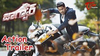 Jaguar Telugu Movie Action Trailer | Nikhil Gowda, Deepti Sati | #Jaguar