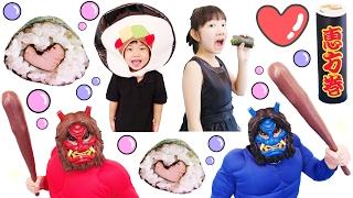 ★手作り恵方巻~!「家族で節分パーティー2017!」★Setsubun party with family★ thumbnail