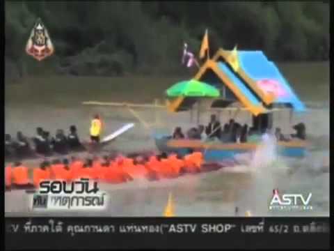 สกู๊ป งานแข่งเรือขึ้นโขนชิงธง ASTV NEWS1