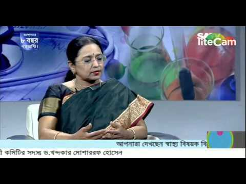 IVF Specialist: Dr. Geetha Haripriya program at SATV in Bangladesh organized by AG Medical Tourism