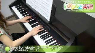 使用した楽譜はコチラ http://www.print-gakufu.com/score/detail/26599...