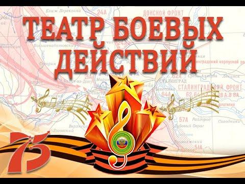 Фестиваль патриотической песни  Кадетской школы Липецкой области 27.11.19